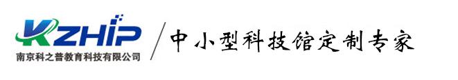 上海柴孚机器人-工业机器人销售-机械手臂系统集成商